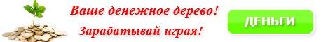 http://s1.uploads.ru/F1k5T.jpg