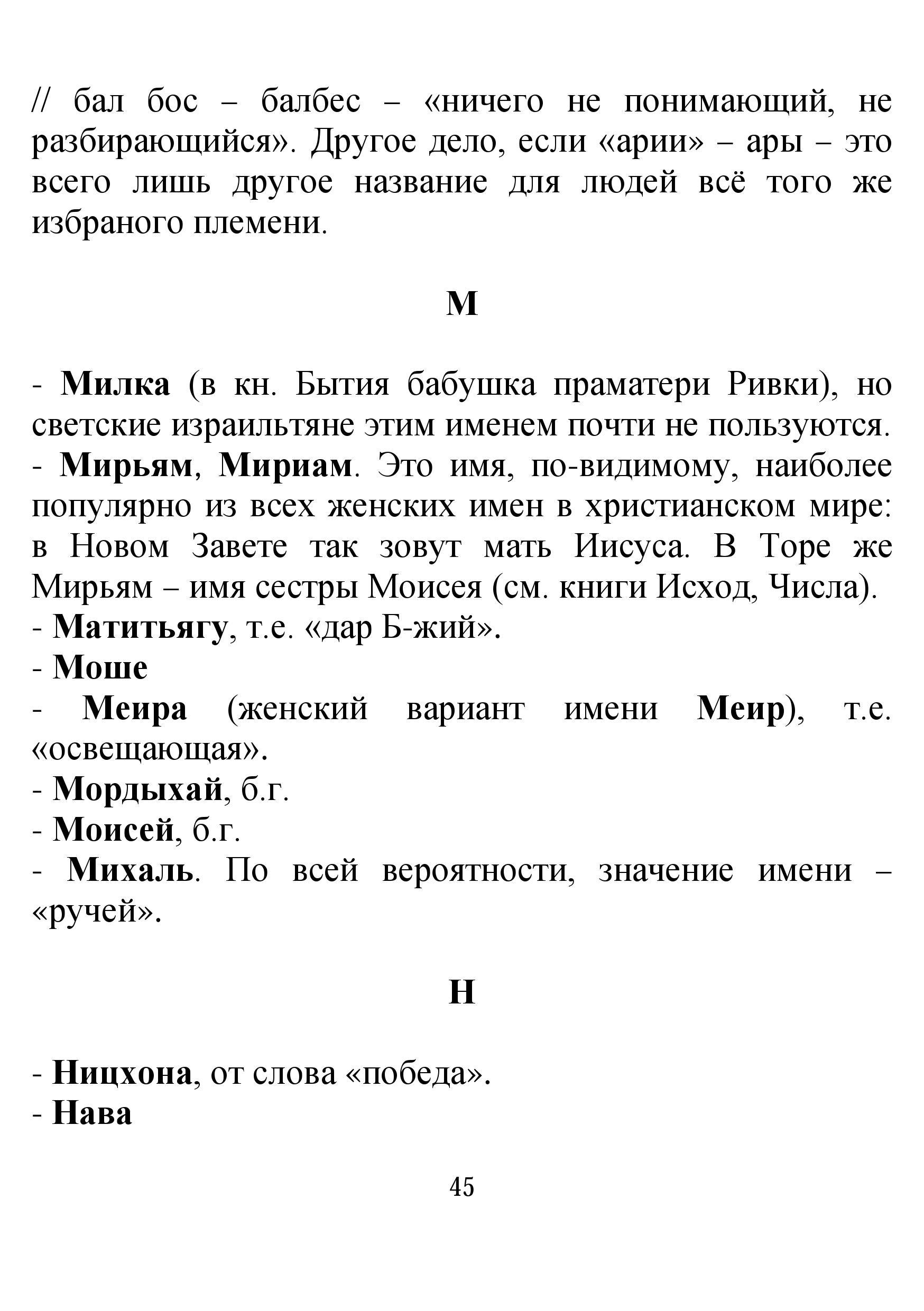 http://s1.uploads.ru/FVBGK.jpg