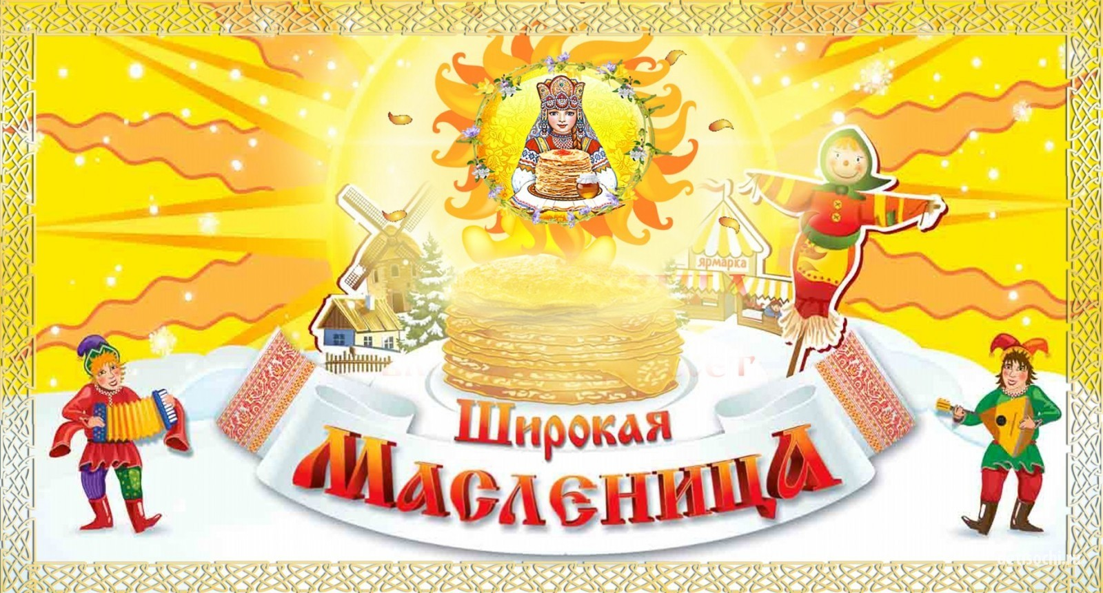 http://s1.uploads.ru/Fg07x.jpg