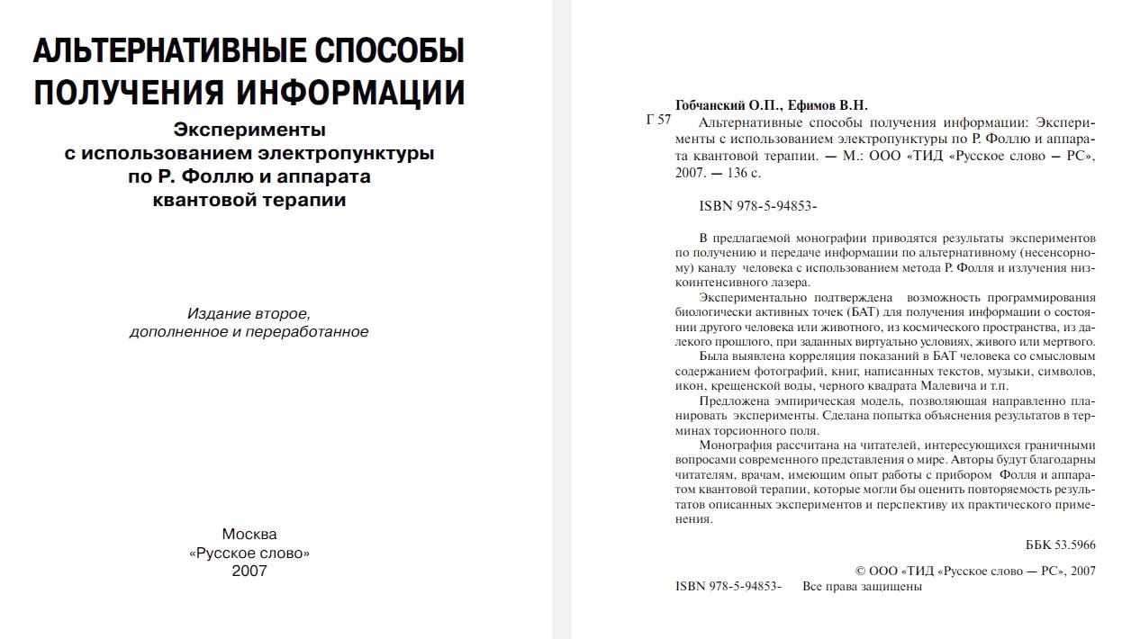 http://s1.uploads.ru/Fs2cH.jpg