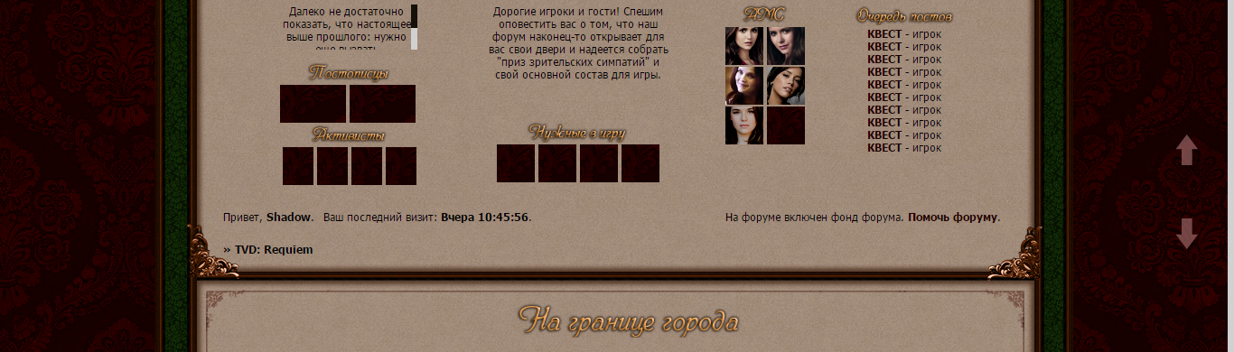 http://s1.uploads.ru/GEzoQ.png
