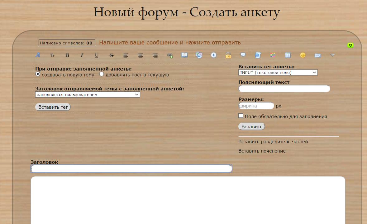 http://s1.uploads.ru/GF9xv.png