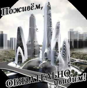 http://s1.uploads.ru/GKaCF.png