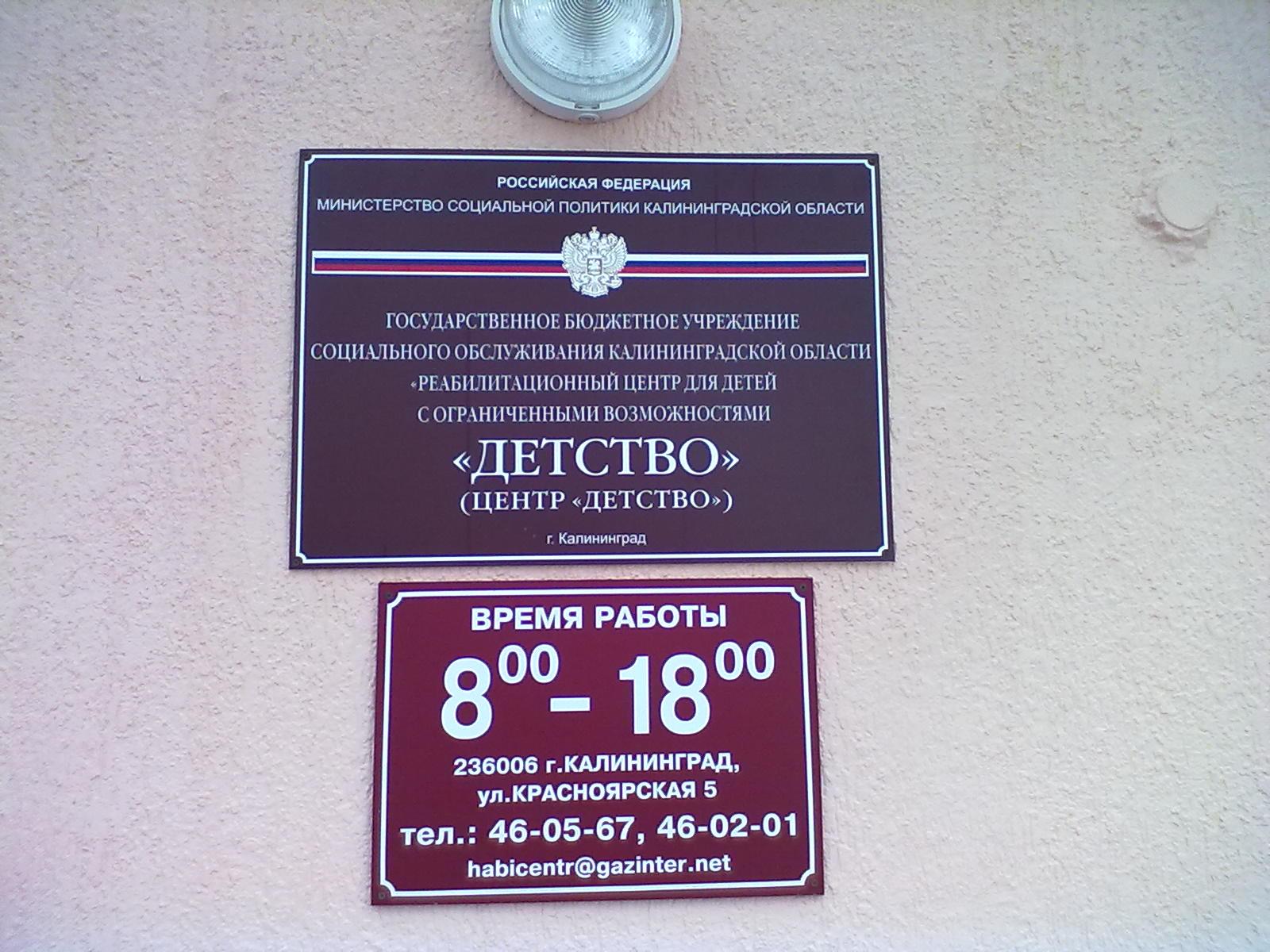 http://s1.uploads.ru/GnRiE.jpg