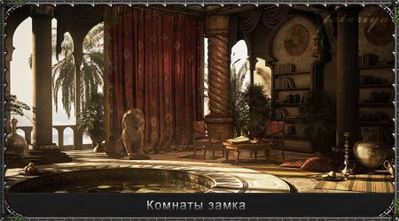 http://s1.uploads.ru/GrL9a.jpg
