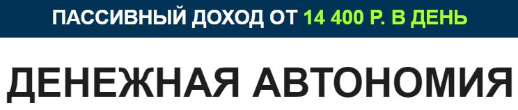 http://s1.uploads.ru/H9wLd.png