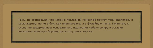 http://s1.uploads.ru/HJ49y.png