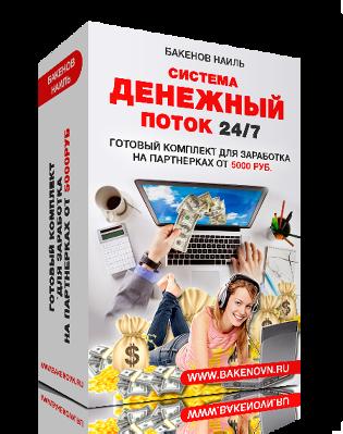 http://s1.uploads.ru/HW3Dn.png