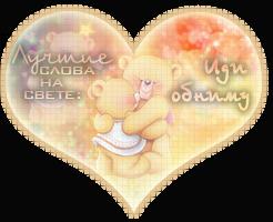 http://s1.uploads.ru/HWo9V.png