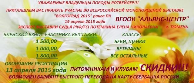 http://s1.uploads.ru/HfTZ3.jpg
