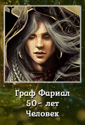 http://s1.uploads.ru/Hy5fK.png