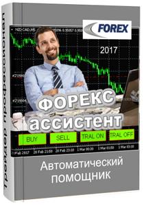 http://s1.uploads.ru/IH5o9.png