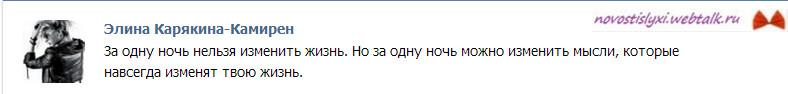 Элина Карякина - Страница 2 IOYda