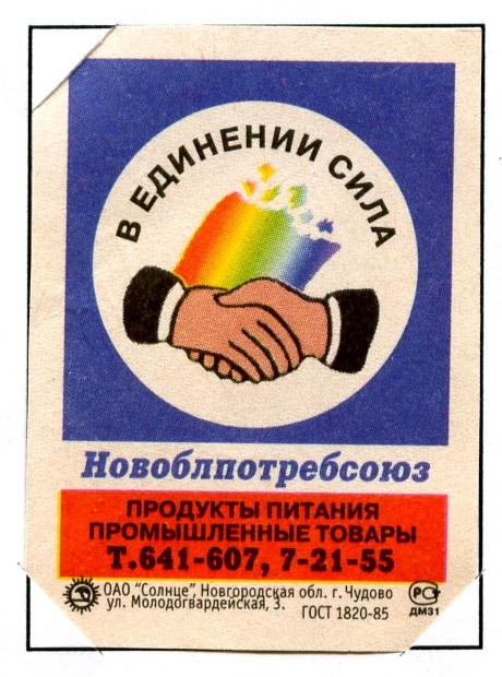 http://s1.uploads.ru/IVhEm.jpg