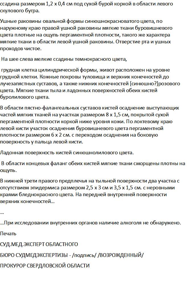 http://s1.uploads.ru/IWkdj.png