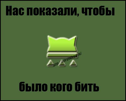http://s1.uploads.ru/Ia0wY.jpg