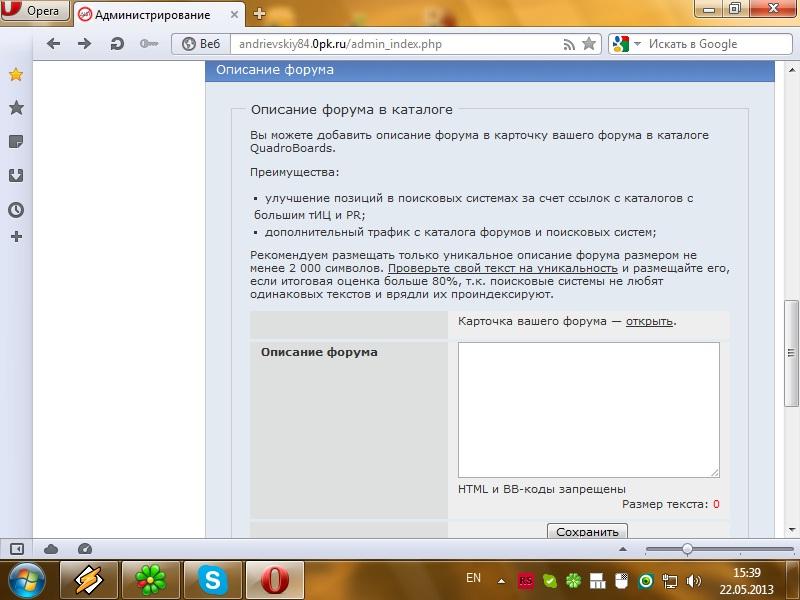 http://s1.uploads.ru/IpkKV.jpg