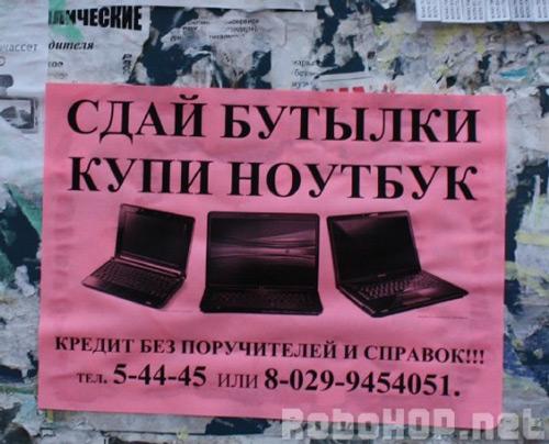 http://s1.uploads.ru/Iq5Qt.jpg