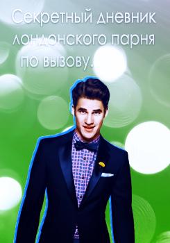 http://s1.uploads.ru/IvTXg.jpg