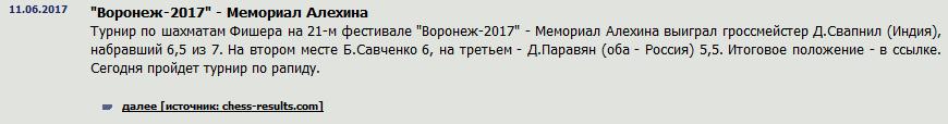 http://s1.uploads.ru/IwoVl.png