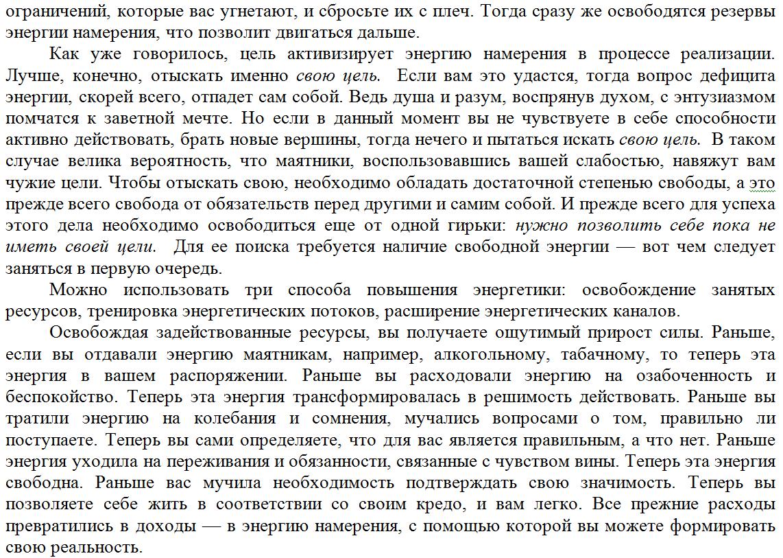 http://s1.uploads.ru/Iyu9F.png