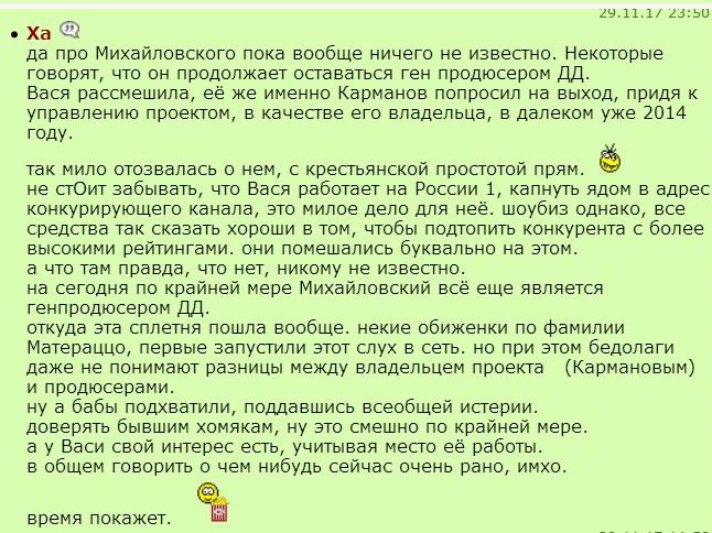 http://s1.uploads.ru/J8psk.jpg