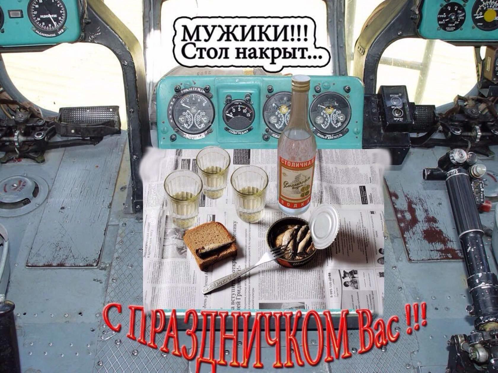 http://s1.uploads.ru/JLQ5f.jpg