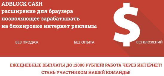 http://s1.uploads.ru/JUaOy.png
