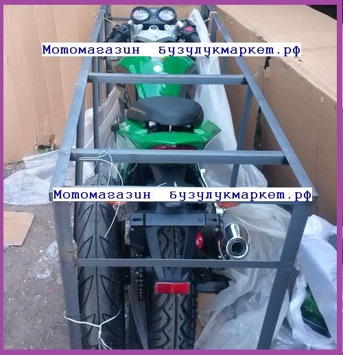 мотоцикл x-moto sx250 в коробке, фото