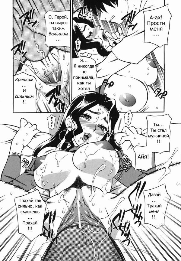 Milk-Mama