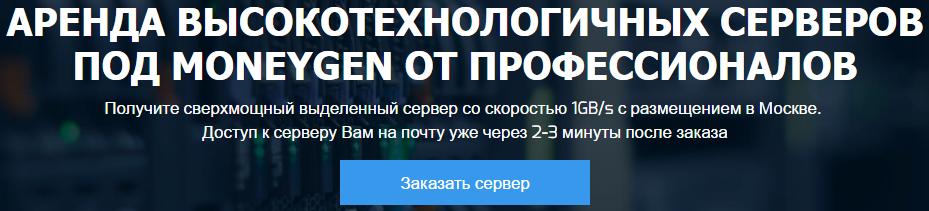 http://s1.uploads.ru/Jl0TA.png