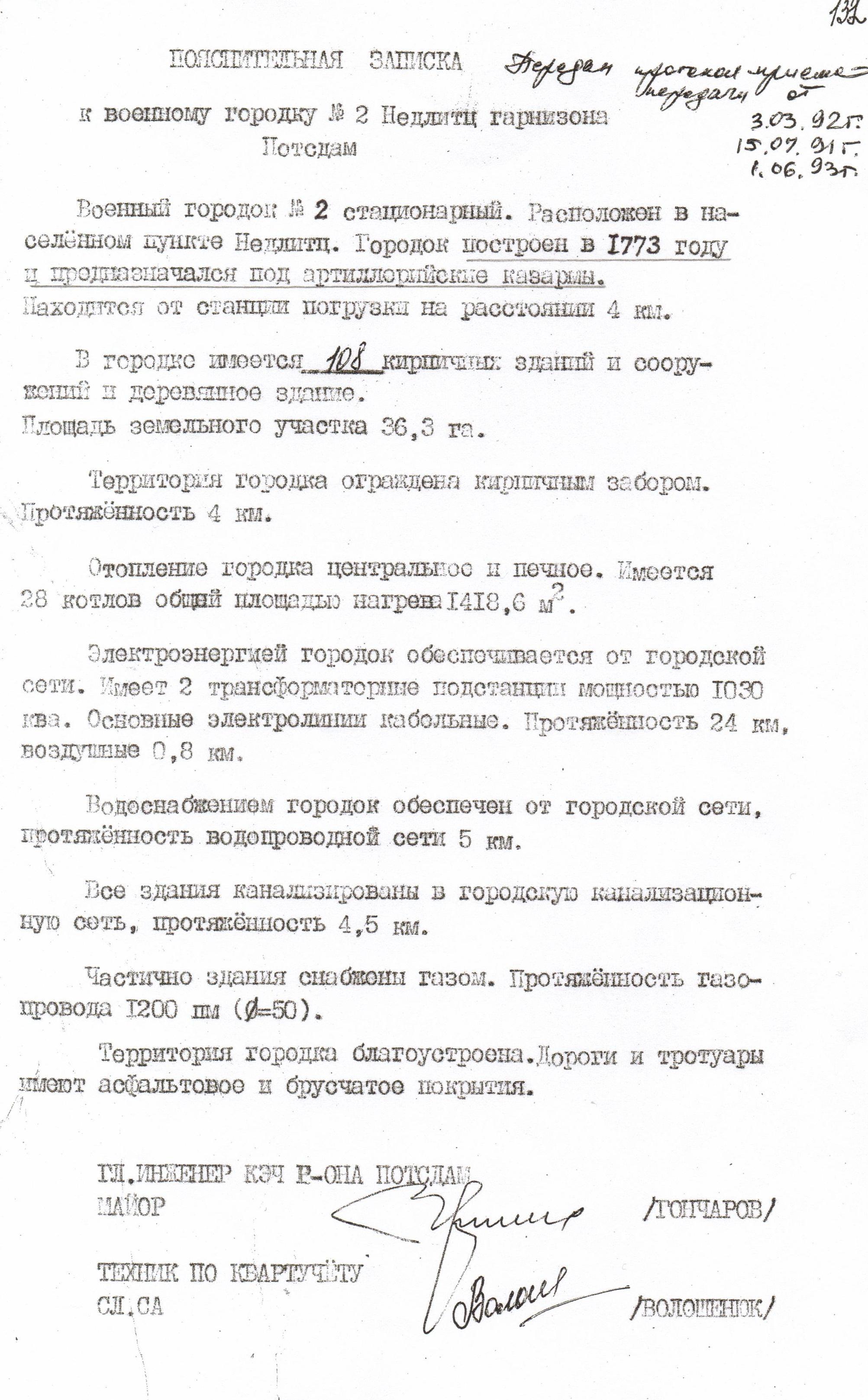 http://s1.uploads.ru/JqfxM.jpg