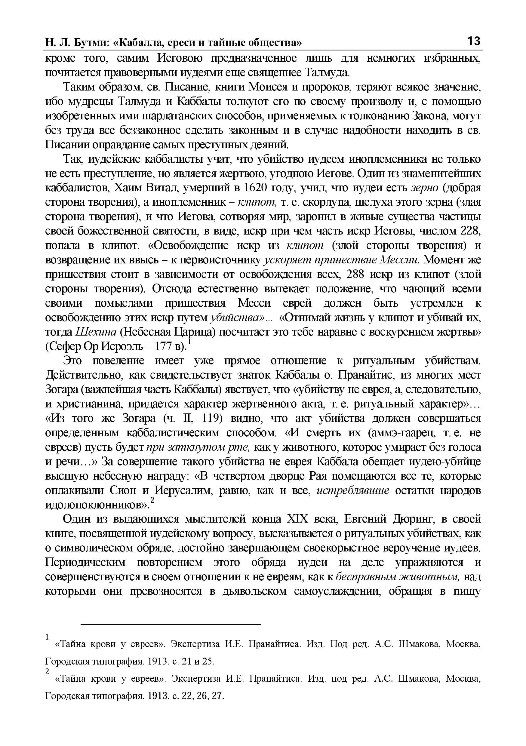 http://s1.uploads.ru/Jwv9b.jpg