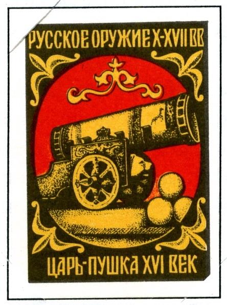 http://s1.uploads.ru/K2wV8.jpg