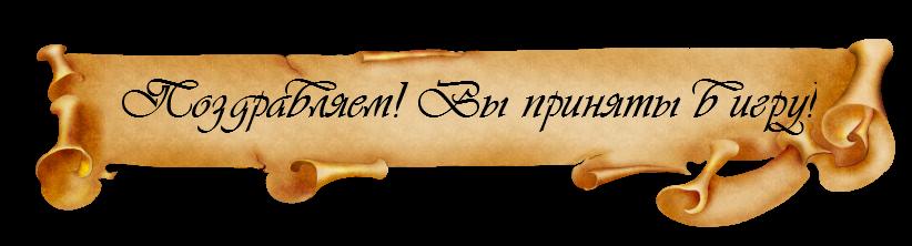 http://s1.uploads.ru/K9V2w.png