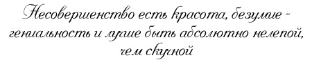 http://s1.uploads.ru/KD9sp.jpg