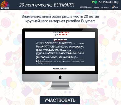 http://s1.uploads.ru/KGjPB.png