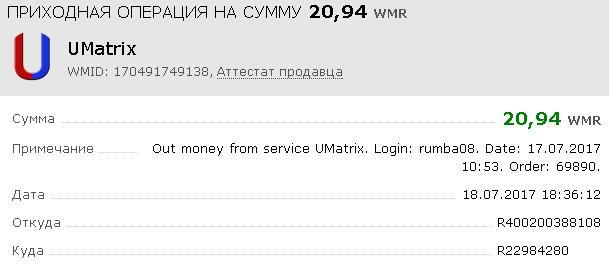 http://s1.uploads.ru/KJrwa.jpg