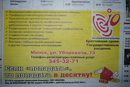 http://s1.uploads.ru/KL5qo.jpg