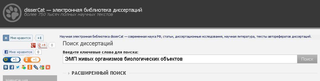 http://s1.uploads.ru/KYWf8.jpg