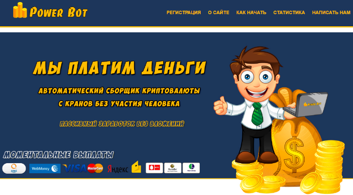 http://s1.uploads.ru/KrkH2.png