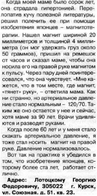 http://s1.uploads.ru/KtGnJ.jpg