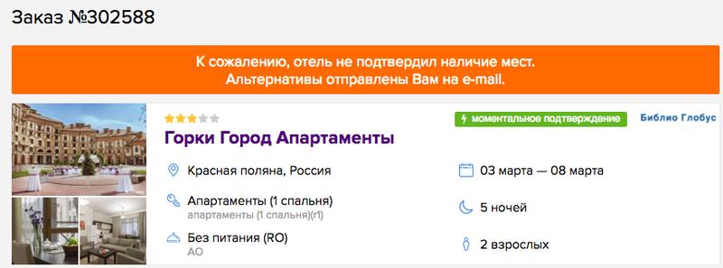 http://s1.uploads.ru/KtJ52.png