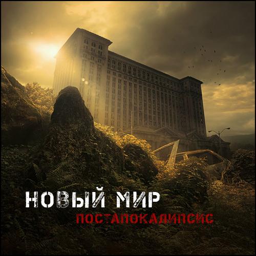 http://s1.uploads.ru/LFrdD.png