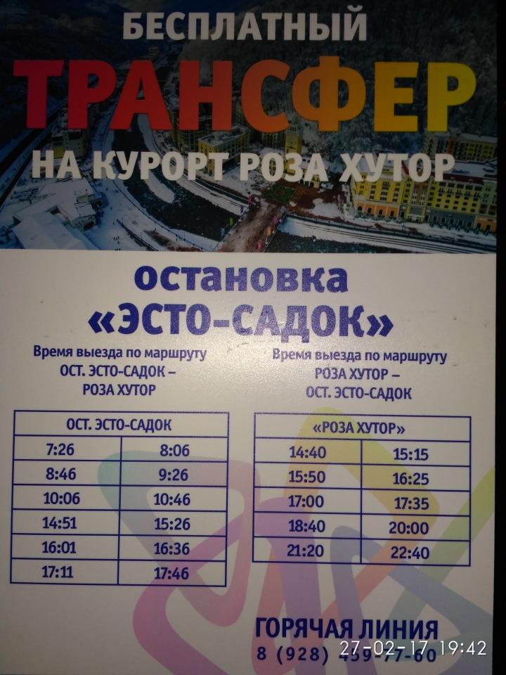 http://s1.uploads.ru/LR9gS.jpg