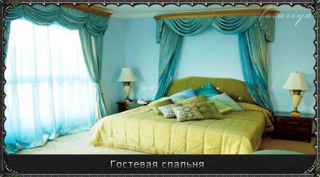 Гостевая спальня Lbgdf