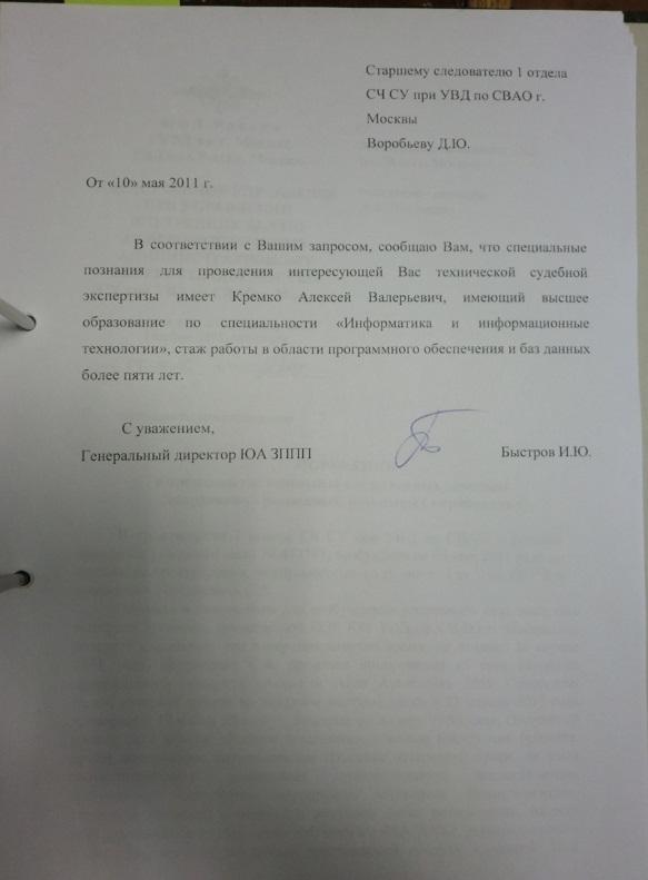 http://s1.uploads.ru/M56fb.jpg