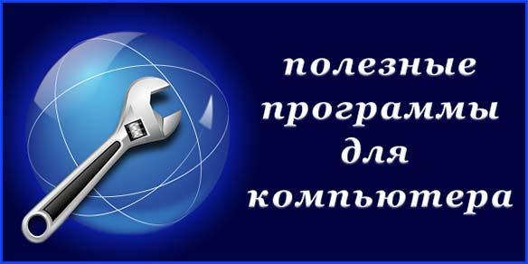 http://s1.uploads.ru/MQe5H.jpg