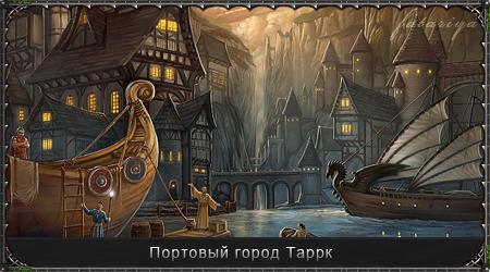 http://s1.uploads.ru/Mct4e.jpg
