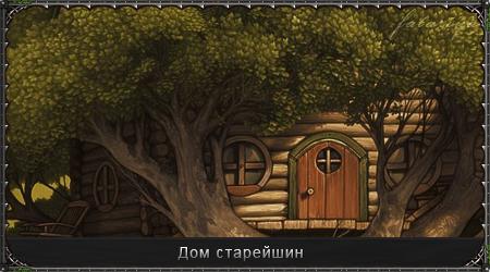 http://s1.uploads.ru/MjmNY.jpg